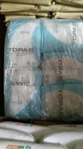 级Topas Advanced TOPAS 5013S-04