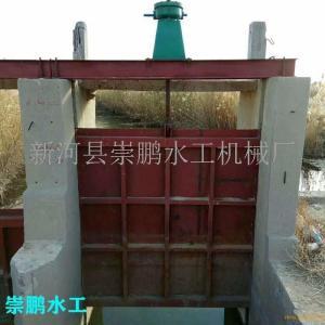 农田水渠闸板厂