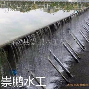 钢坝评定表 钢坝生产厂家