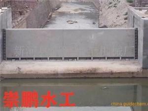 水利钢坝制造
