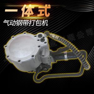 KZ-32/19組合式鋼帶打包機 貴州鋼卷打包機