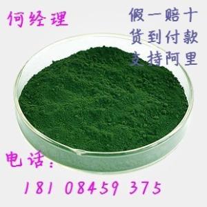8-羟基喹啉铜 原料 批发供应 10380-28-6
