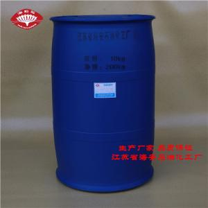渗透剂OT生产厂家