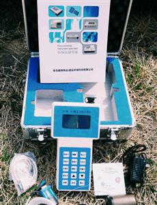 粉塵濃度檢測激光式粉塵測試儀