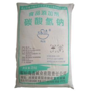 马兰牌小苏打批发 饲料专业小苏打碳酸氢钠