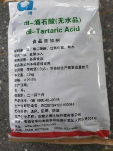 DL-酒石酸  BP