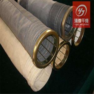 耐高温针刺毡防除尘滤袋 干燥设备专用布袋 高温耐酸除尘布袋 布袋定制 除尘器专用 涌锦干燥