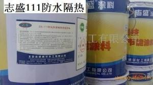 志盛威华ZS-111防水防腐隔热保温涂料 产品图片