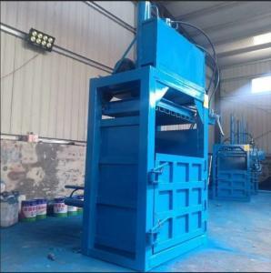 30噸立式廢紙液壓打包機