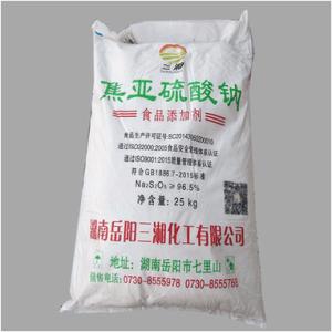 食用湖南三湘 焦亚硫酸钠 产品说明和应用比例