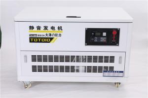 50千瓦汽油发电机功率