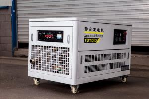 静音25千瓦汽油发电机免维护