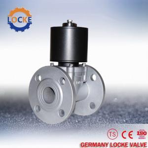 進口蒸汽電磁閥德國洛克品牌