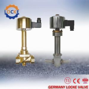 進口LNG電磁閥德國洛克品牌