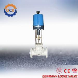 進口電動調節隔膜閥德國洛克品牌