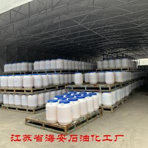 阴离子纺织前处理剂TEP