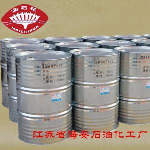 EL30乳化剂现货供应