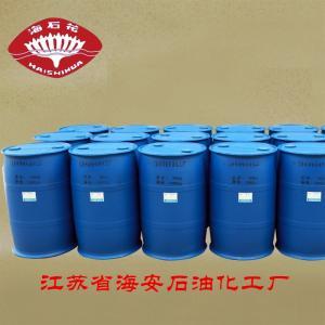 乳化植物油 植物油专用乳化剂ZR-5 现货供应