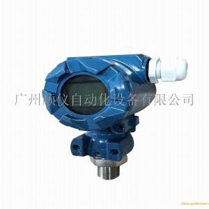 深圳压力变送器花都压力传感器佛山压力变送器