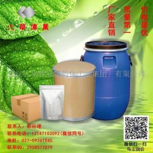 二苯甲酰甲烷 CAS 120-46-7 价格实惠 厂家直销