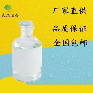 苯基丙二酸二乙酯原料 武汉厂家批发