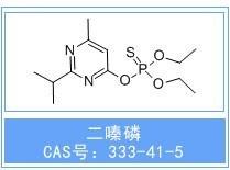 二嗪磷二嗪农 CAS#: 333-41-5大亚仙农安庆普华供应产品图片