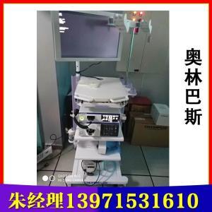 奥林巴斯电子胃肠镜无痛胃镜高清胃肠镜CV-290