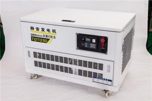 30千瓦静音汽油发电机现货供应