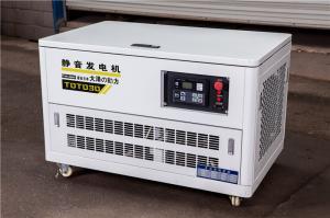 10千瓦静音汽油发电机内燃式功率