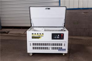 12千瓦小尺寸汽油发电机投标用