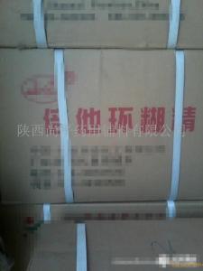 药用辅料级β-环糊精 20kg包装 可关联审批