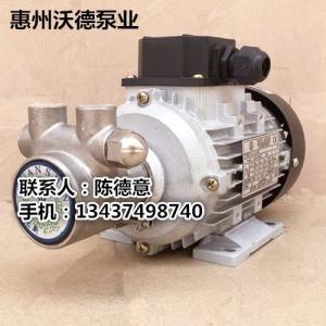 YS-11A泵沃德250瓦高压泵0.25KW热水增压泵