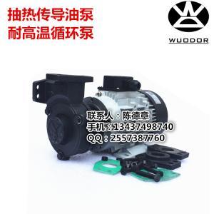 YS-15C泵1.5KW高溫水泵模溫機泵