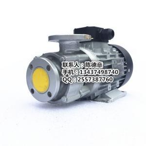 YS-20B泵沃德0.75KW高溫熱水泵模溫機泵