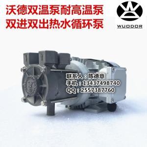 YS-25A泵1.5KW双温泵160度热水泵