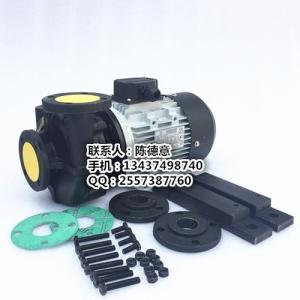 YS-35A泵元欣水泵0.75KW高温循环油泵