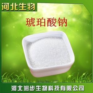 食用琥珀酸钠作用产品说明