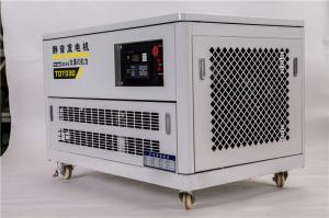 25千瓦箱体式低噪音汽油发电机