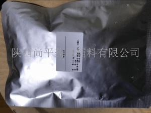 医药辅料级辅酶Q10/100g起订