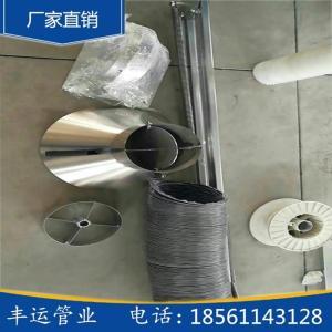 寧津豐運管業現貨供應2米3米4米5米6米不銹鋼萬向吸氣臂中央除塵吸氣臂