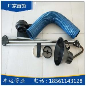 豐運管業供應萬向吸氣臂焊煙機吸氣臂中央除塵吸氣臂