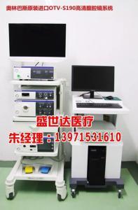Olympus日本进口奥林巴斯奥林巴斯CV-290电子胃肠镜系统