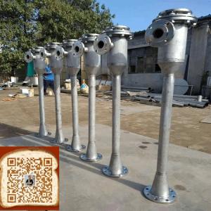 LZS30脫硫噴射器A微山LZS30脫硫噴射器規格型號