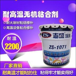 高温粘合剂  无机高温胶  窑炉检修用胶