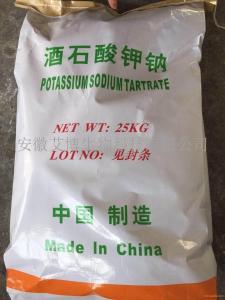 四水化合物 酒石酸钾钠