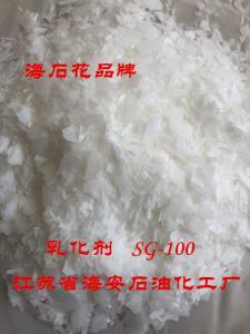 聚氧乙烯硬脂酸酯SG-100