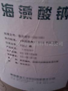 药用级海藻酸钠阻滞剂 粘度可定制 25公斤/包