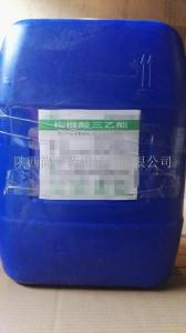 医药级枸橼酸三乙酯每公斤价格  厂家产品资质齐全