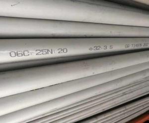 0Cr25Ni20不銹鋼管
