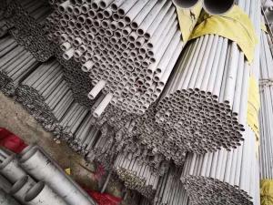 小口徑不銹鋼管介紹